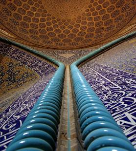 flight to isfahan from tehran