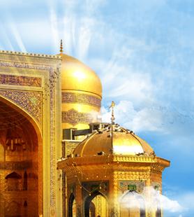 flight to mashhad from tehran