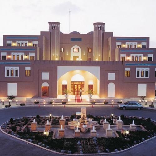 Parsian Safaiyeh Yazd Hotel