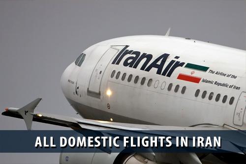book flight deals in iran