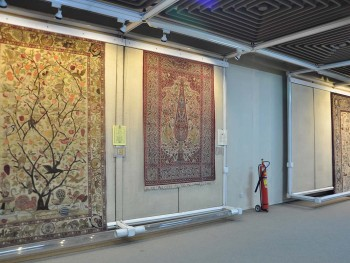 Carpet Museum of Iran