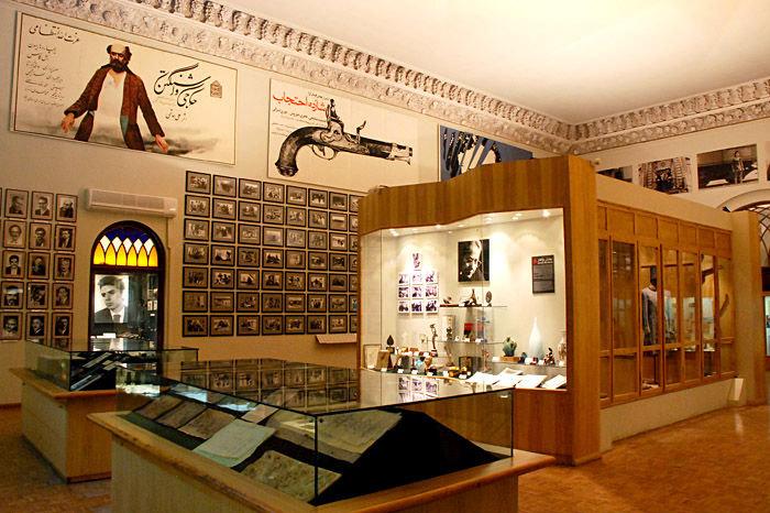 Non Muslim Perspective On The Revolution Of Imam Hussain: Cinema Museum Of Iran