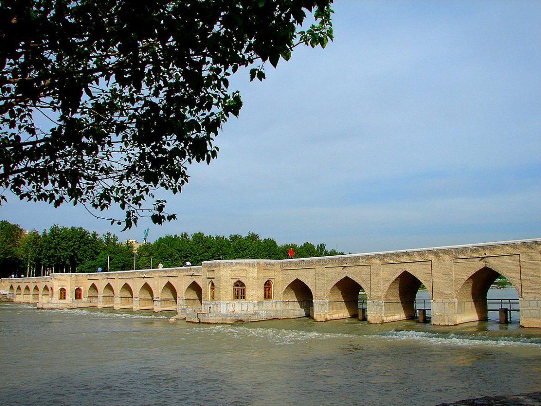 Joui Bridge