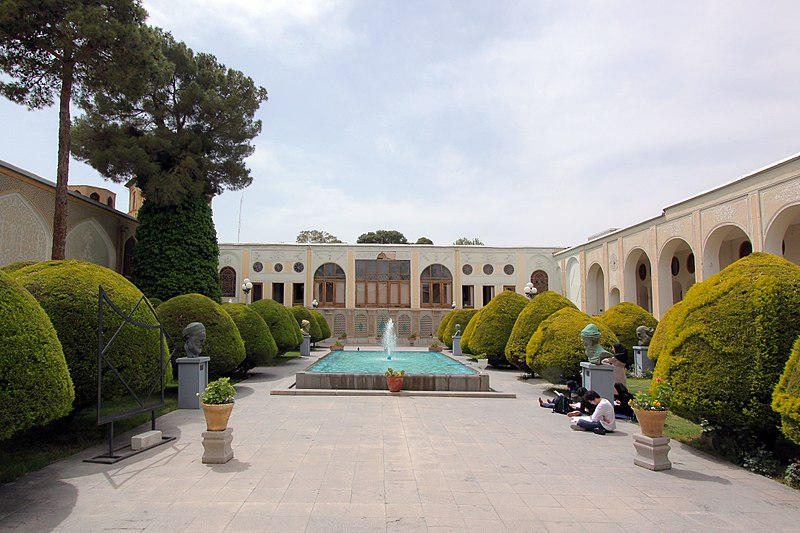 Isfahan Museum of Contemporary Arts