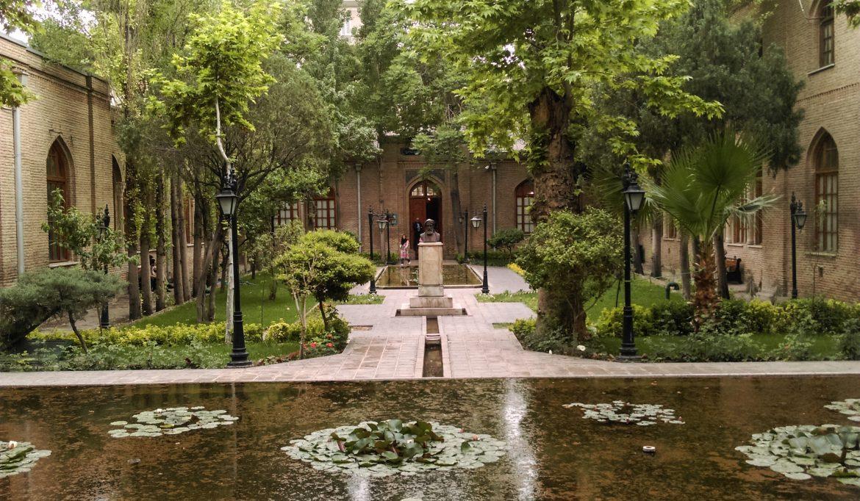 Negarestan Garden