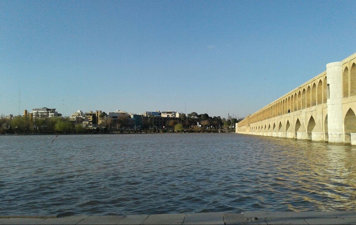 Zayandehrud River