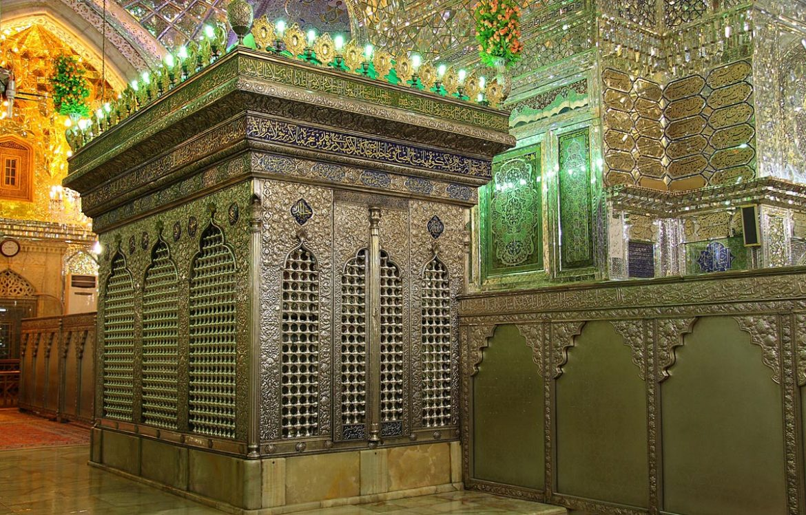 Holy Shrine of Shah Cheragh