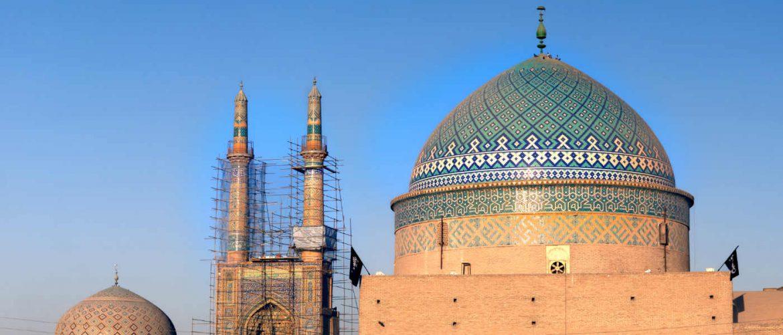 Seyed Rokn Addin Mausoleum