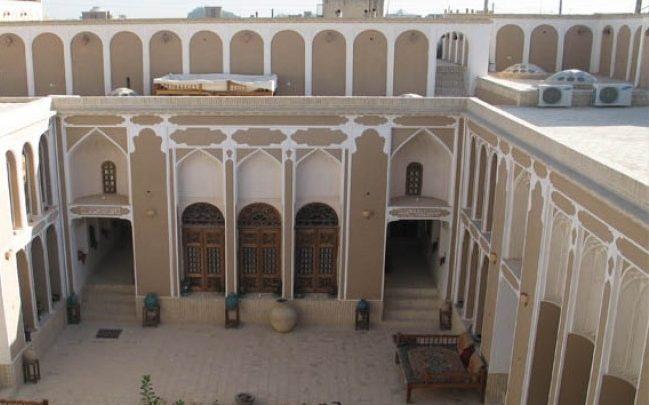 Tehraniha House