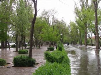 El Goli Park