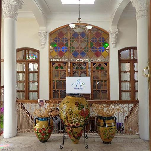 Heidarzadeh House