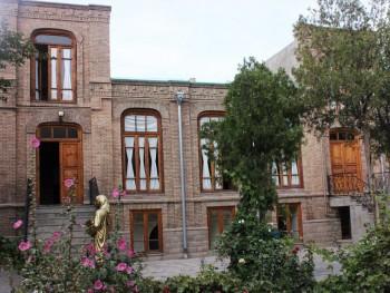 Parvin Etesami's House