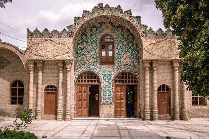 Kerman National Library