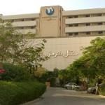 Hormoz Hotel