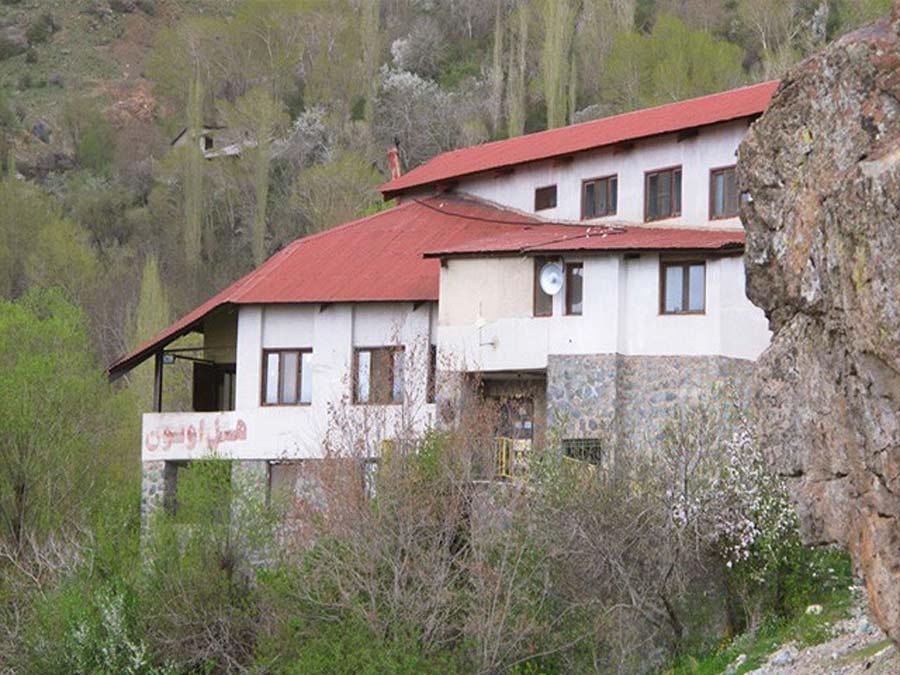 Osoun Hotel
