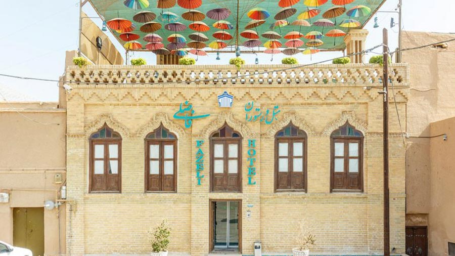 Yazd Fazeli Hotel