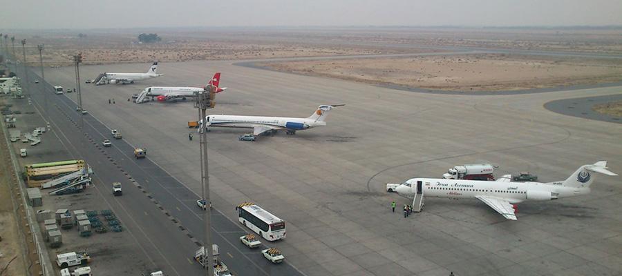 فرودگاه شهید بهشتی