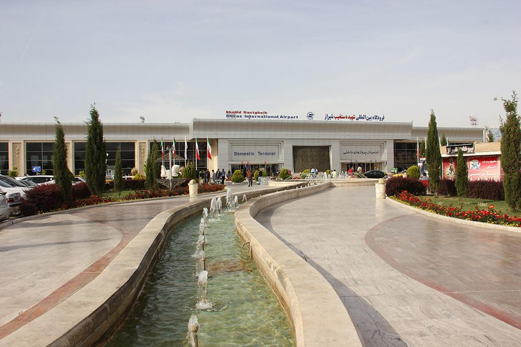 Shiraz airport