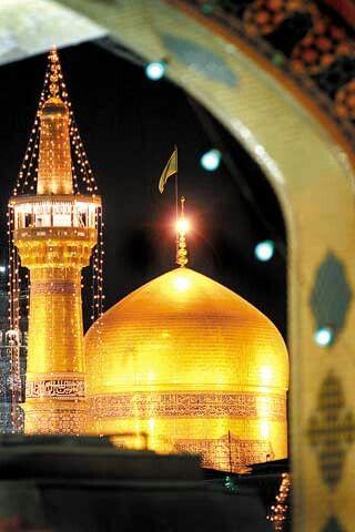 imam-reza-holy-shrine