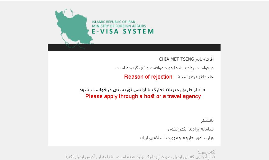 Visa-Rejection