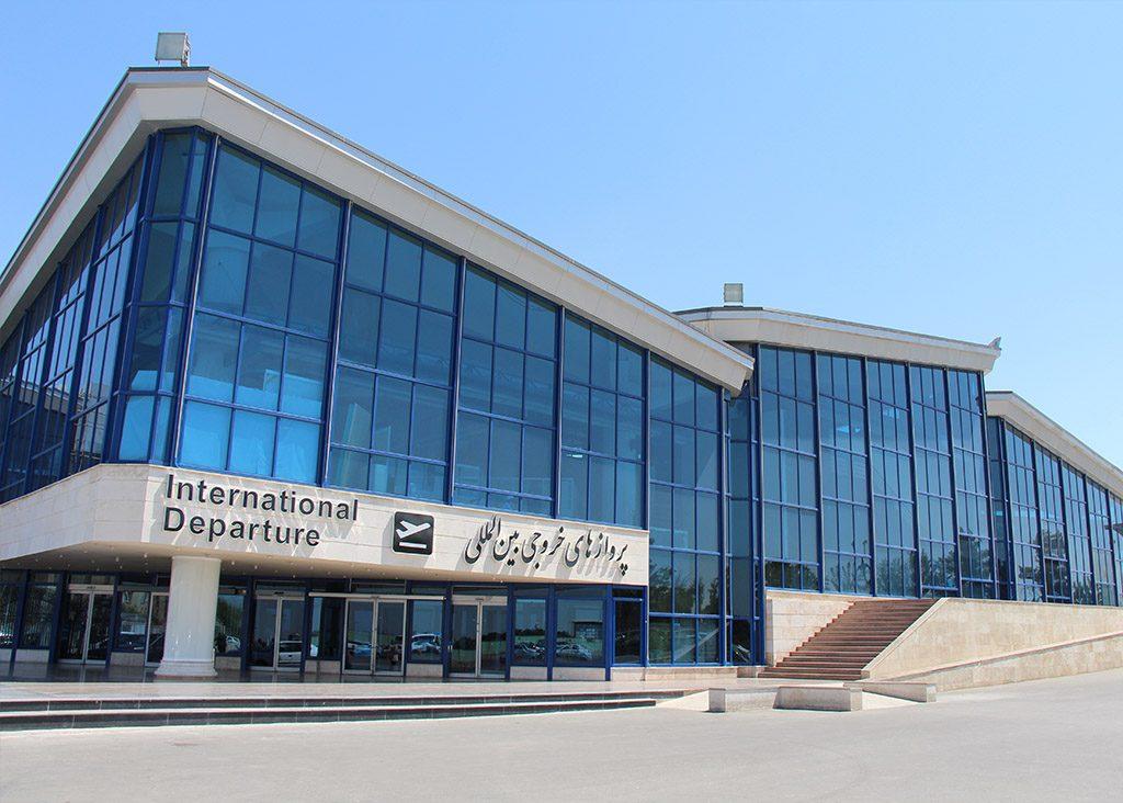 Mashhad Airport - Terminals