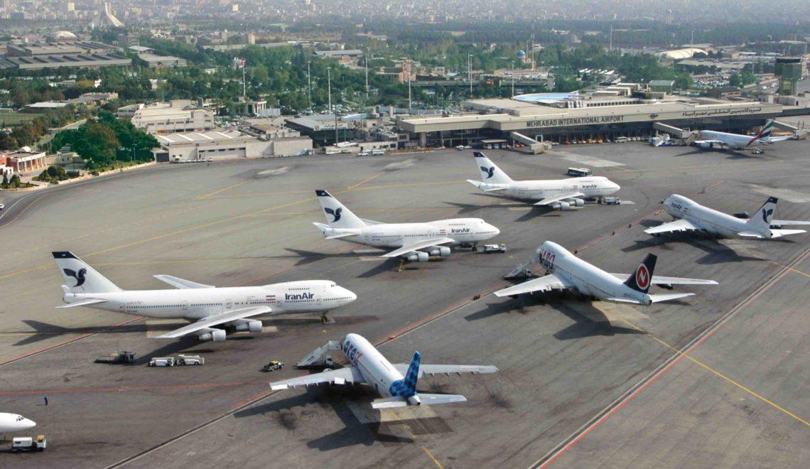 Mashhad_Airport