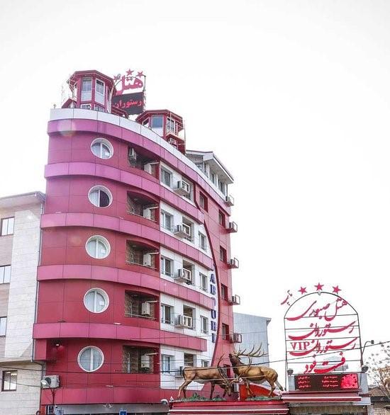 Rasht Saboori Apartment Hotel