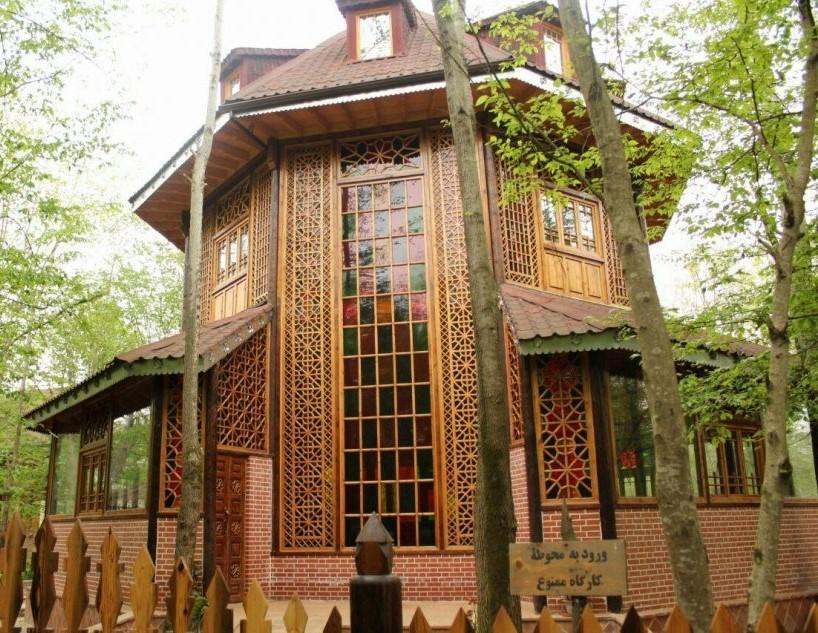 Gilan Rural Heritage Museum