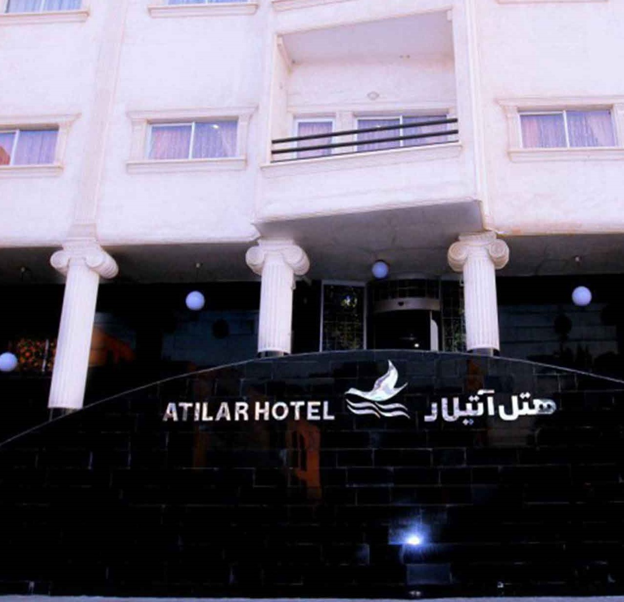 Atilar Hotel