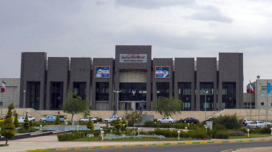 Shiraz Train Station Entrance