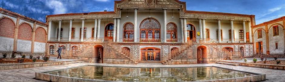 Amir Nezam House